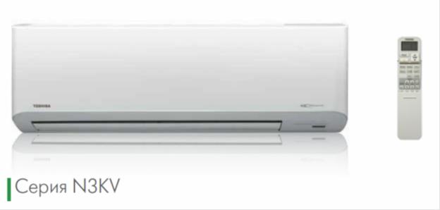 инверторные сплит-системы Toshiba N3KV