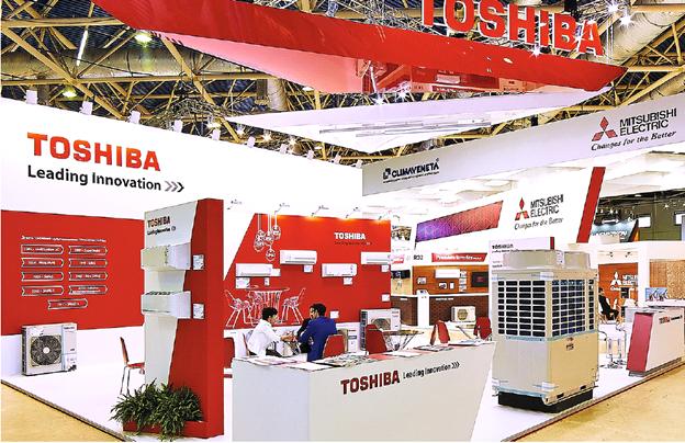 Toshiba поставляет в Россию весь спектр климатической техники